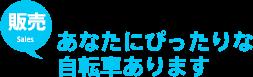 (レンタル自転車 ... : 自転車 レンタル 京都 四条 : 自転車の